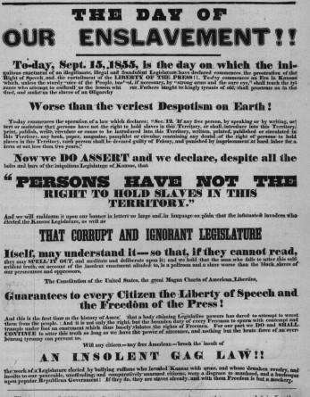 Плакат противников рабства, 1855 год. <br>